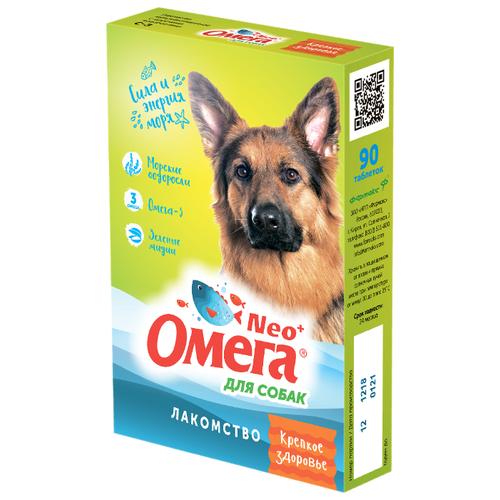 Добавка в корм Омега Neo + Крепкое здоровье для собак 90 таб.