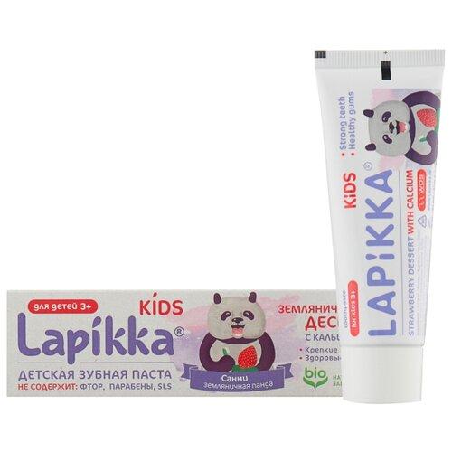 Зубная паста Lapikka Земляничный десерт 3+, 45 гГигиена полости рта<br>