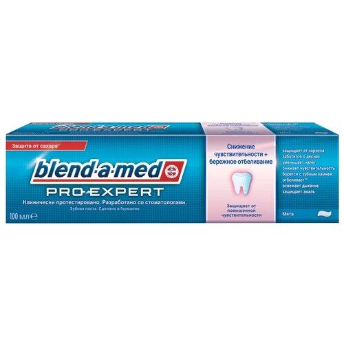 Купить Зубная паста Blend-a-med Pro-Expert Снижение чувствительности + бережное отбеливание, мята, 100 мл