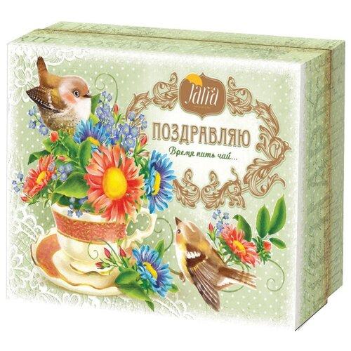 Чай черный Jarra Поздравляю! Время пить чай, подарочная упаковка , 125 г свиридов г время возмездия