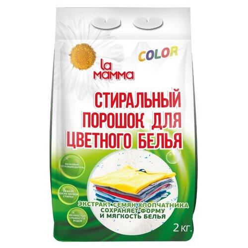 Стиральный порошок La Mamma для цветного белья пластиковый пакет 2 кг