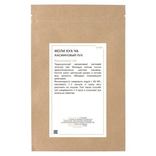 Чай зеленый Gudao Моли Хуа Ча Жасминовый пух , 100 г сад дань чай травяной чай жасминовый чай жасминовый чай типпи 100г мешок