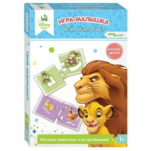 Купить Настольная игра Step puzzle Игра-малышка Чей малыш? (Disney Baby), Настольные игры
