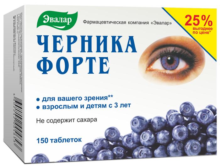 Черника форте с витаминами и цинком таб. 250мг №150