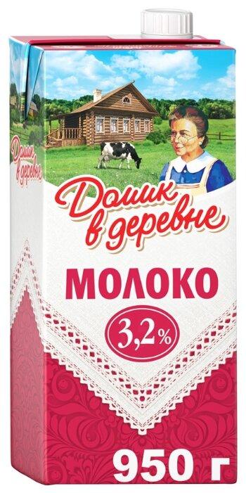 Молоко Домик в деревне ультрапастеризованное 3,2%, 925мл