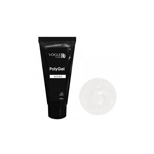 Акригель Vogue Nails PolyGel камуфлирующий для моделирования, 20 мл белый