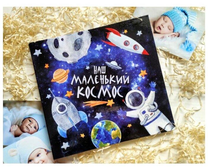 Альбом с космосом для фотографий работа 8 создаем графические модели 6 класс