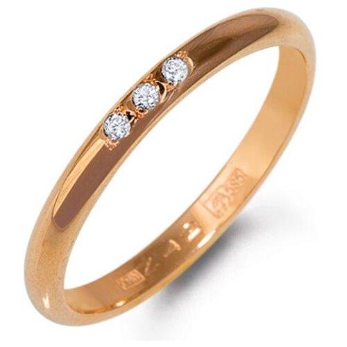 ЛУКАС Кольцо с 3 бриллиантами из красного золота R01-D-17102, размер 16 кольцо из золота r01 d r306443sap