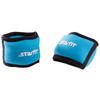 Набор утяжелителей 2 шт. 1 кг Starfit WT-101