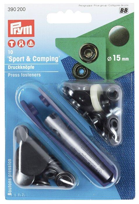 Prym Кнопки непришивные Спорт и кемпинг (390199, 390200, 390201), 15 мм, 10 шт.
