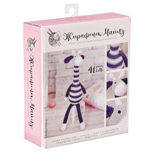 Купить Арт Узор Мягкая игрушка Жирафик Майлз (2724098), Наборы для вязания