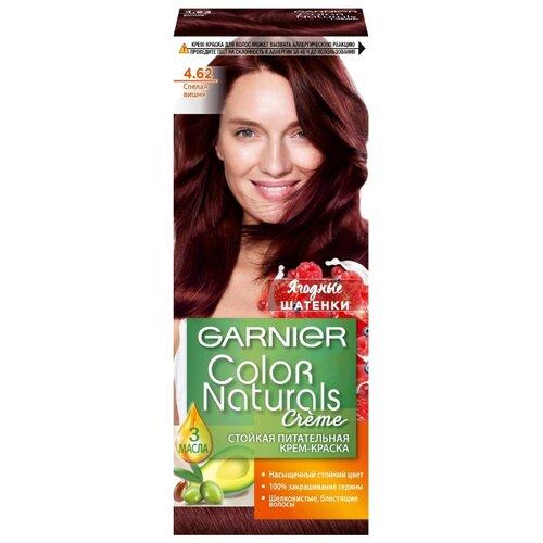 GARNIER Color Naturals Ягодные шатенки стойкая питательная крем-краска для волос, 4.62, Спелая вишня крем краска для волос indola color red