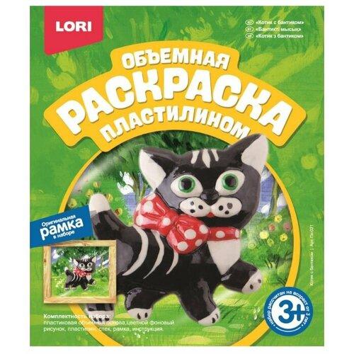 Купить Пластилин LORI Объёмная раскраска пластилином - Котик с бантиком (Пк-021), Пластилин и масса для лепки