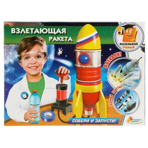 Фото - Набор Играем вместе Взлетающая ракета (TX-10013) набор играем вместе маленький ученый фабрика слизи tx 10017