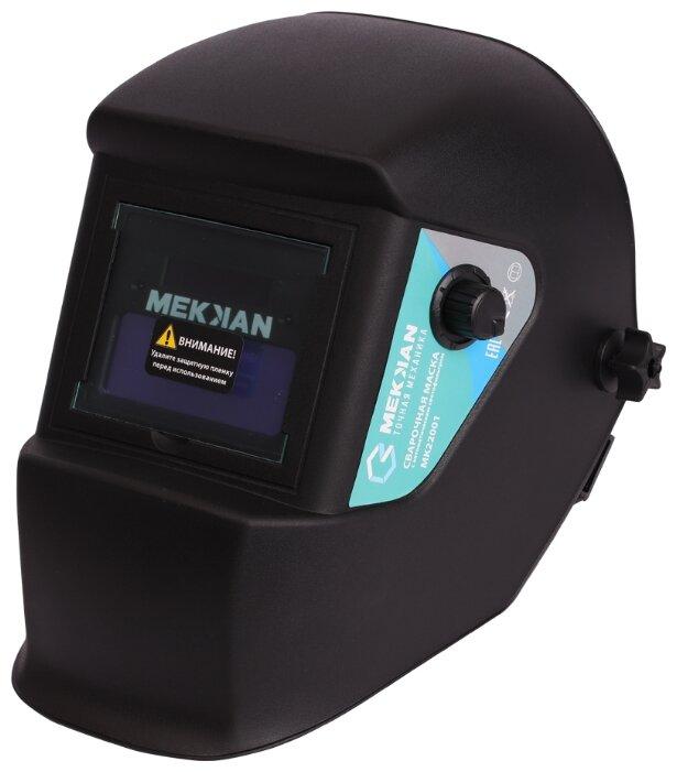 Маска Mekkan MK-22001