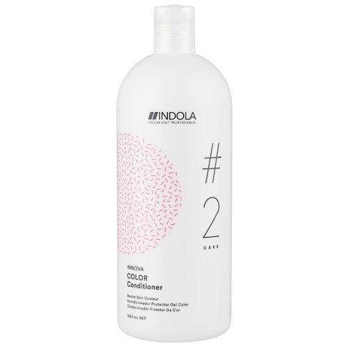 Indola кондиционер #2 care INNOVA Color, 1500 мл крем для создания локонов 150 мл indola indola стайлинг