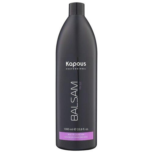 Kapous Professional бальзам для окрашенных волос pH 3,2, 1000 млОполаскиватели<br>
