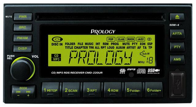 Автомагнитола Prology CMD-220UR