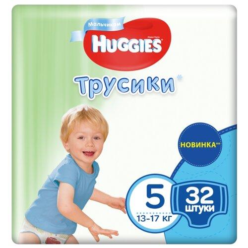 Купить Huggies трусики для мальчиков 5 (13-17 кг) 32 шт., Подгузники