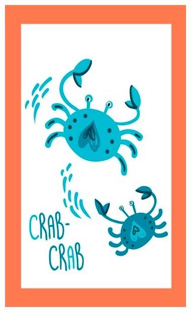Картина Ekoramka Синие крабы