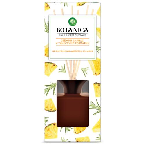 Air Wick диффузор Botanica Свежий ананас и тунисский розмарин, 80 мл 1 шт. недорого