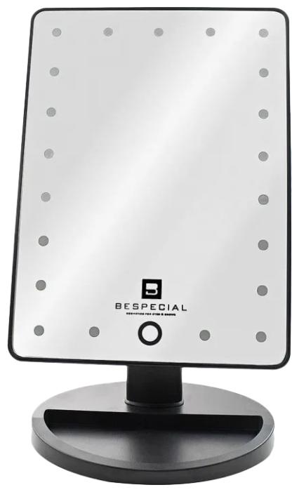 Зеркало косметическое настольное BESPECIAL 27,05 х 16,5 х 12 см с подсветкой