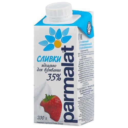 Сливки Parmalat ультрапастеризованные 35%, 200 г