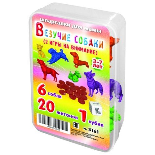 Набор настольных игр Лерман Шпаргалки для мамы Везучие собаки (3161)Настольные игры<br>