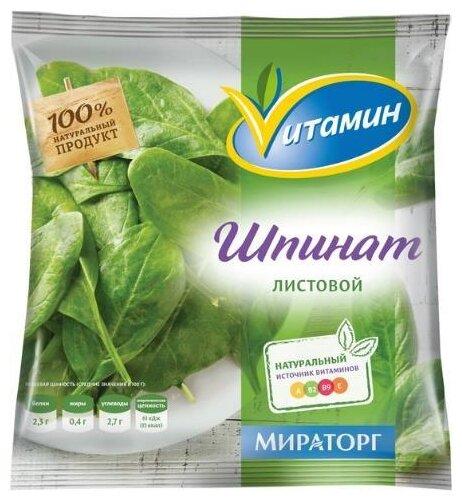 Vитамин замороженный шпинат 400 г
