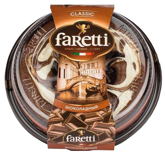 Торт Faretti шоколадный