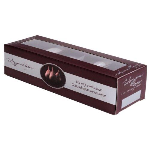 Набор конфет Глазурный берег Инжир с темным бельгийским шоколадом 80 г коричневый/белыйКонфеты в коробках, подарочные наборы<br>