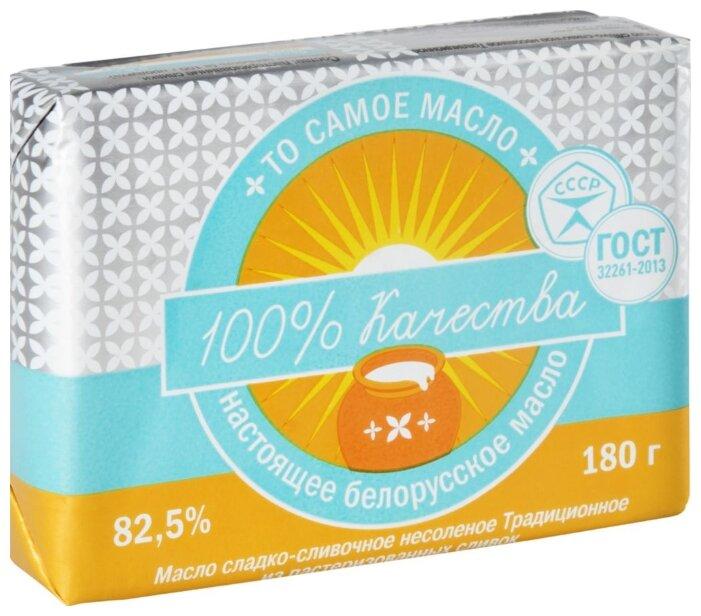 То самое масло Масло сладко-сливочное несоленое Традиционное 82.5%, 180 г