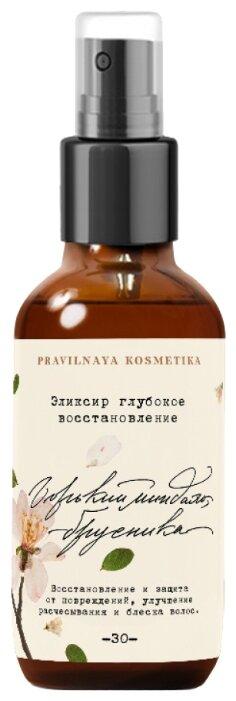 PRAVILNAYA KOSMETIKA Эликсир для волос глубокое восстановление Горький миндаль & Брусника