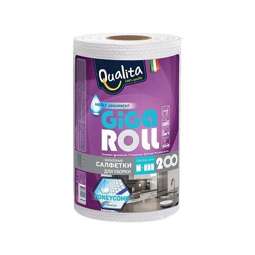 Салфетка Qualita Giga в рулоне 200 шт салфетка для уборки qualita 18 20 см 5 шт