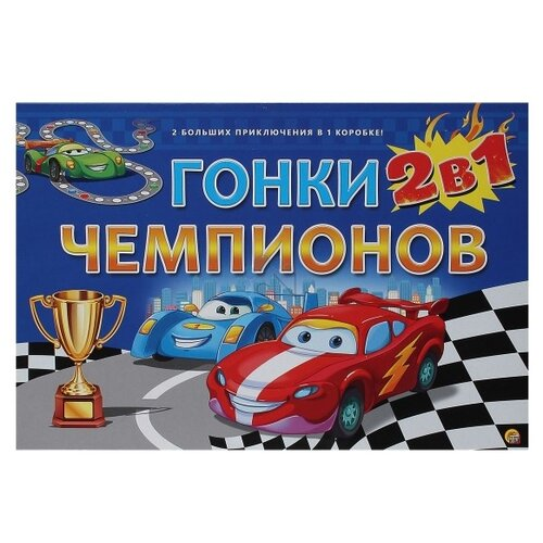 Купить Настольная игра Рыжий кот Гонки чемпионов ИН-7915, Настольные игры