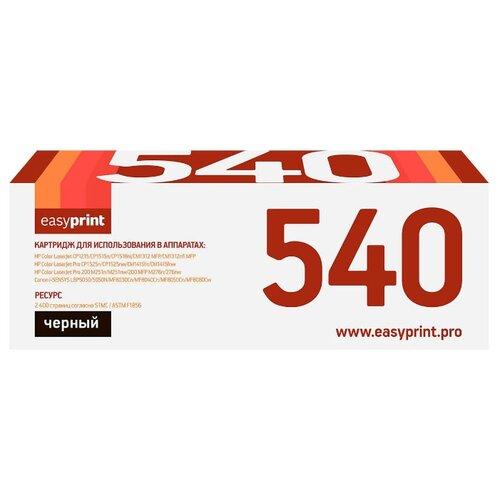 Фото - Картридж EasyPrint LH-540 U, совместимый картридж easyprint lh 530 u
