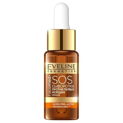 Eveline Cosmetics Facemed+ SOS Сыворотка для лица против первых морщин, 18 мл против первых морщин
