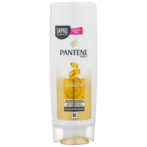Pantene бальзам-ополаскиватель Интенсивное восстановление для слабых и поврежденных волос, 200 мл pantene шампунь интенсивное восстановление для слабых и поврежденных волос 400 мл