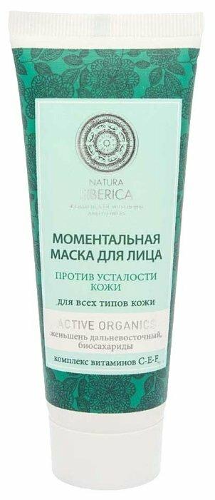Natura Siberica маска Моментальная против усталости кожи