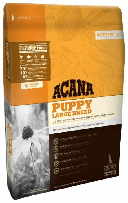 Корм для щенков Acana Heritage (для крупных пород)