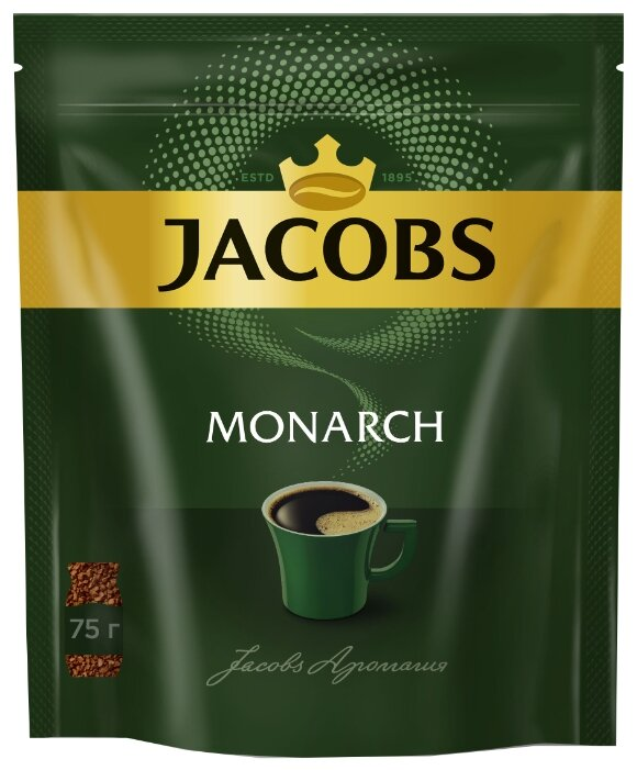 Кофе растворимый Jacobs Monarch, пакет