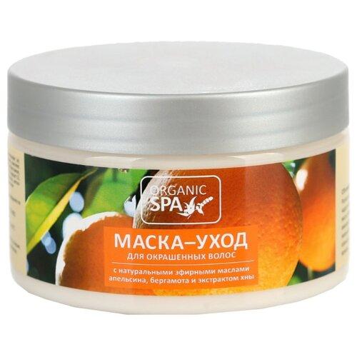 Organic Spa Маска-уход для окрашенных волос Стойкий цвет Апельсин, 250 млМаски и сыворотки<br>