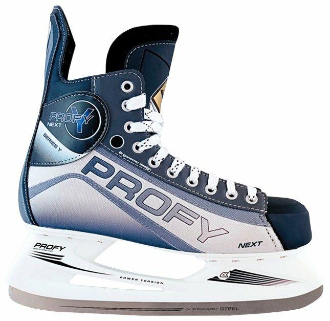 Хоккейные коньки СК (Спортивная коллекция) Profy Next Y