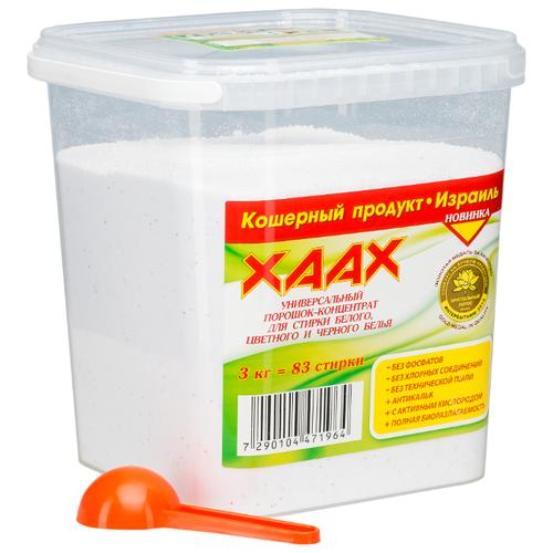 Стиральный порошок XAAX Бесфосфатный универсальный 3 кг пластиковый контейнер