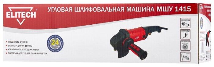 УШМ ELITECH ВА1415, 1400 Вт, 150 мм