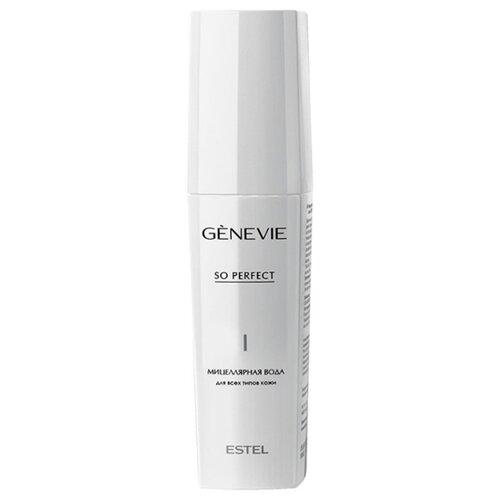 Estel Professional мицеллярная вода для всех типов кожи Genevie So Perfect, 150 мл набор estel genevie youth expert