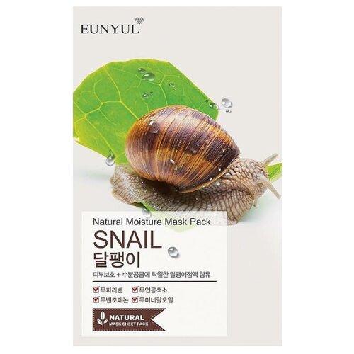 Eunyul тканевая маска Natural Moisture Mask Pack с муцином улитки, 22 млМаски<br>