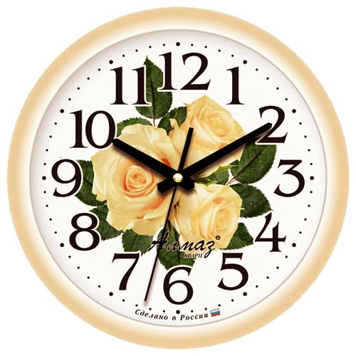Часы настенные кварцевые Алмаз E10 бежевый часы настенные кварцевые алмаз p34 бежевый белый