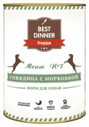 Корм для собак Best Dinner Меню №7 для собак Говядина с морковью (0.4 кг) 20 шт.