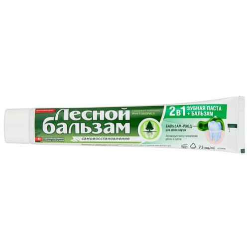 Зубная паста Лесной бальзам Самовосстановление с бальзамом для десен 2 в 1, 75 мл зубная паста лесной бальзам для чувствительных зубов и десен 75 мл